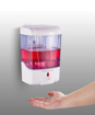 Automatic Dispensers | Touch-less Dispensers 700 ML की तस्वीर